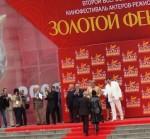 золотой феникс смоленск 19 09 09 апексимова
